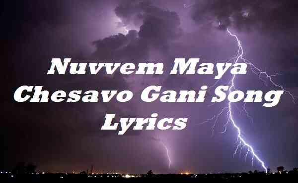 Nuvvem Maya Chesavo Gani Song Lyrics