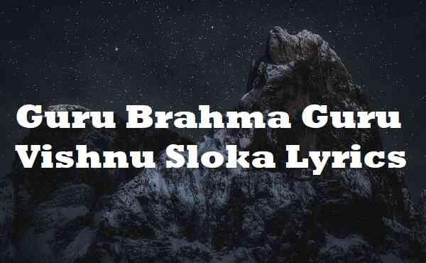 Guru Brahma Guru Vishnu Sloka Lyrics