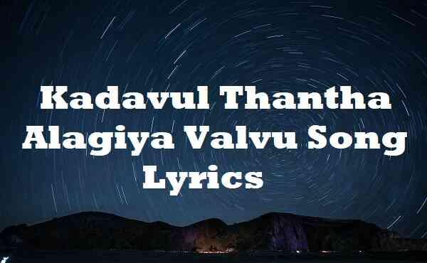 Kadavul Thantha Alagiya Valvu Song Lyrics