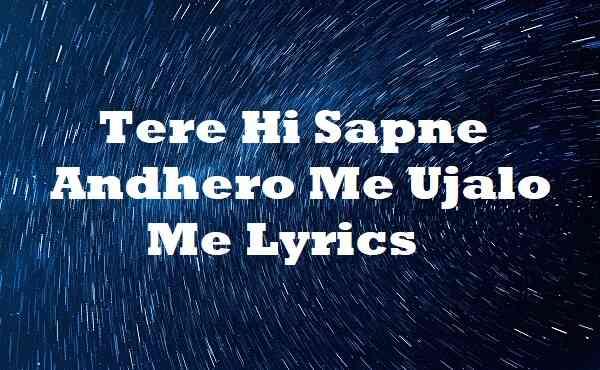 Tere Hi Sapne Andhero Me Ujalo Me Lyrics