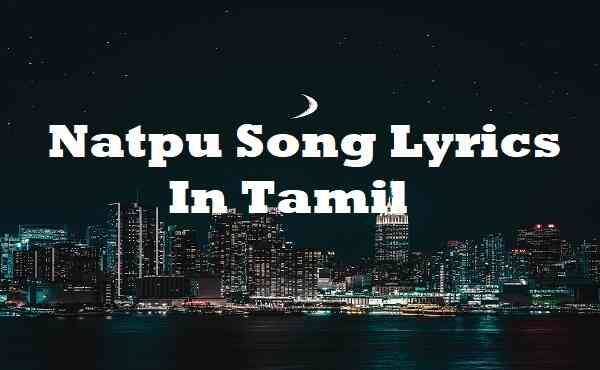 Natpu Song Lyrics In Tamil