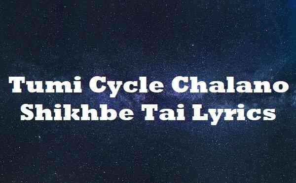 Tumi Cycle Chalano Shikhbe Tai Lyrics